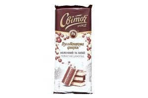Шоколад пористый молочный и белый Свиточ 88г