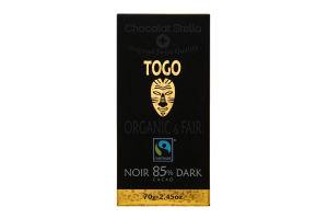 Шоколад черный Chocolat Stella Того органическ 85%