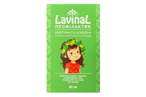 Спрей протипедикульозний Профілактик Lavinal 80мл
