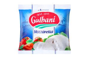 Сир 45% Mozzarella Galbani м/у 220г