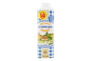 Молоко 2.5% пастеризоване Селянське т/п 950г