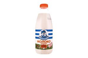 Молоко топленое 2.5% Простоквашино п/бут 900г