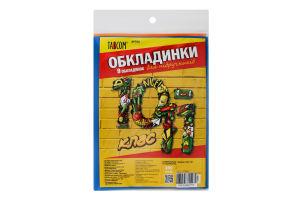 Обложки для учебников №7009-ТМ 10-11 класс Tascom 9шт