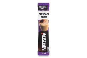 Напій кавовий розчинний Мокка Nescafe м/у 16г