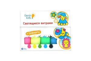 Набор для детского творчества №TA1411 Светящиеся витражи Genio Kids 1шт