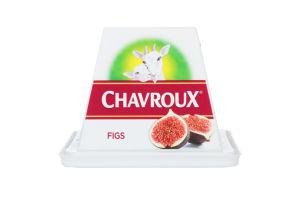 """Свіжий сир """"Шавру"""" з козиного молока з інжиром 150 г"""