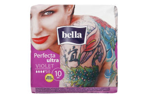 Прокладки Perfecta Ultra Violet Bella 10шт