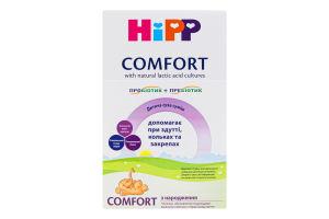 2317-03 HIPP Сomfort Дитяча Суха Суміш з Народження, 300г