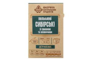 Пельмені зі свинини та яловичини Сибірські Фабрика Натуральних Продуктів к/у 500г