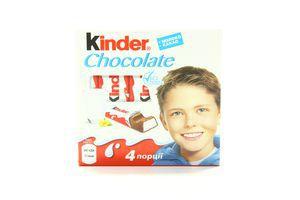 Шоколад молочный с молочной начинкой Kinder Chocolate Ferrero к/у 50г