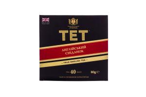 Чай черный Английский завтрак TET к/у 40х2г