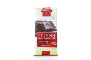 Шоколад черный б/сахара с фруктозой АВК 90г