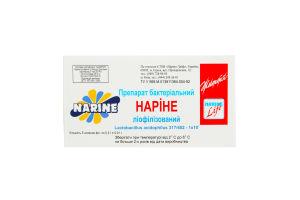 Препарат бактериальный лиофилизированный Narine к/у 5*0.3г/уп