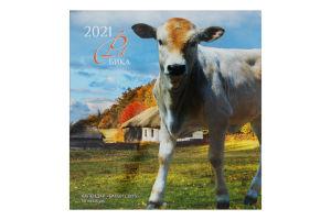 Календар 2021 №В404 Барви світу Студія Марко 1шт