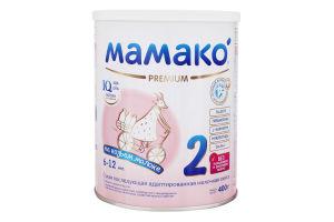 Смесь молочная сухая для детей 6-12мес Premium 2 Mamako ж/б 400г