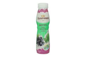 Йогурт 2.2% Черная смородина-мята Галичина п/бут 300г