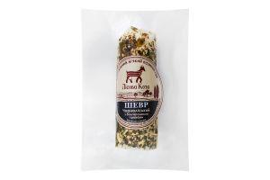 Сыр мягкий с болгарскими травами Шевр Чернолесский Лісова коза кг