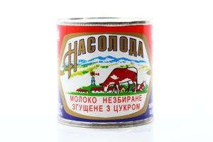 Молоко КМК Насолода згущене з цукром 370г