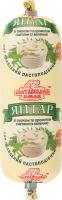 Сир плавлений 60% Сметана-зелень Янтар Полтавський смак м/у 200г