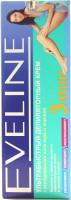 Крем-деп Q10 3мин ультрабыстрый Eveline 100мл