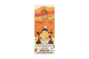Печенье галетное с тыквенными семечками Bakeville к/у 40г
