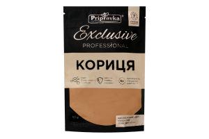 Кориця Exclusive Professional Pripravka д/п 60г