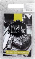 Доска разделочная Eat&Drink 15.2*25*0.7см Y*_2