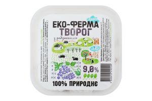 Творог Еко-ферма Диво с изюмом 9%