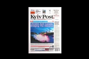 Газета Kyiv Post
