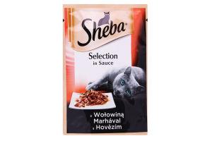 Корм для взрослых котов с говядиной в соусе Sheba м/у 85г