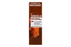 Гель для догляду за шкірою обличчя і щетиною Barber Club Men Expert L'Oreal 50мл
