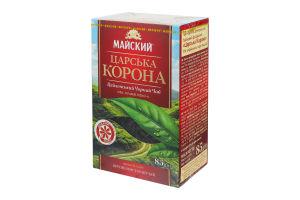 Чай Царська корона Майський 85г