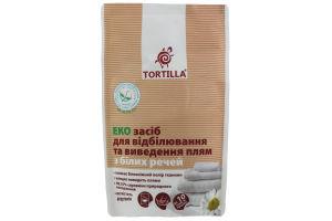 Засіб для відбілювання та виведення плям з білих речей Tortilla 200г