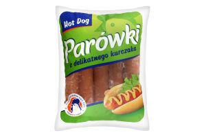Сосиски вареные Hot dog Дмитрук п/с кг