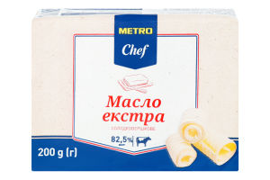 METRO CHEF МАСЛО 82,5% 200Г