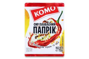 Сир плавлений 55% Папрік Комо м/у 75г