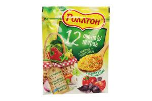 Приправа 12 овочів і трав гран. Роллтон 110г