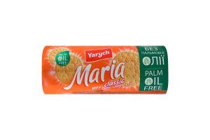 Печиво затяжне Марія класична Yarych м/у 160г