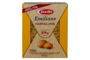 Макаронные изделия Emiliane Farfalline Barilla к/у 275г