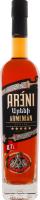 Коньяк 0.7л 40% Вірменський 5 зірок Areni пл
