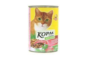 Корм для котов Повна Чаша с печенью