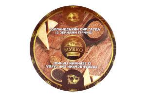 Сыр 49.7% с зернами горчицы Голландский Гауда Мукко кг