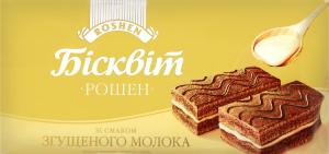 Тістечко Roshen бісквітні зі см. згущеного молока 300г х12