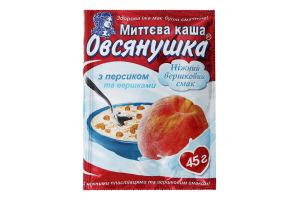 Каша вівсяна з персиком і вершками Моментальная Овсянушка м/у 45г