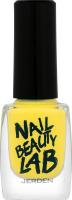 Лак для ногтей Jerden Nail Beauty Lab №50