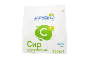 Творог 0.2% кисломолочный Fresh Milk Молокія м/у 400г