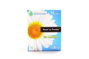 Порошок пральний Royal Powder д/дітей автомат 1кг