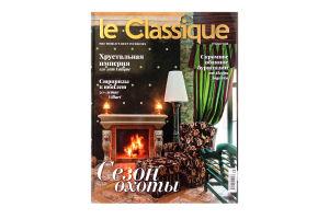 Журнал Le Classique