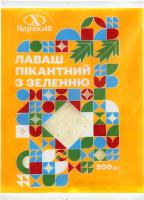 Лаваш Пікантний з зеленню Цар хліб м/у 2х100г