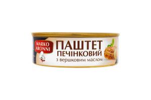 Паштет з вершковим маслом Печінковий Marco Aronni з/б 240г